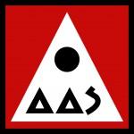 logo2011-150x150